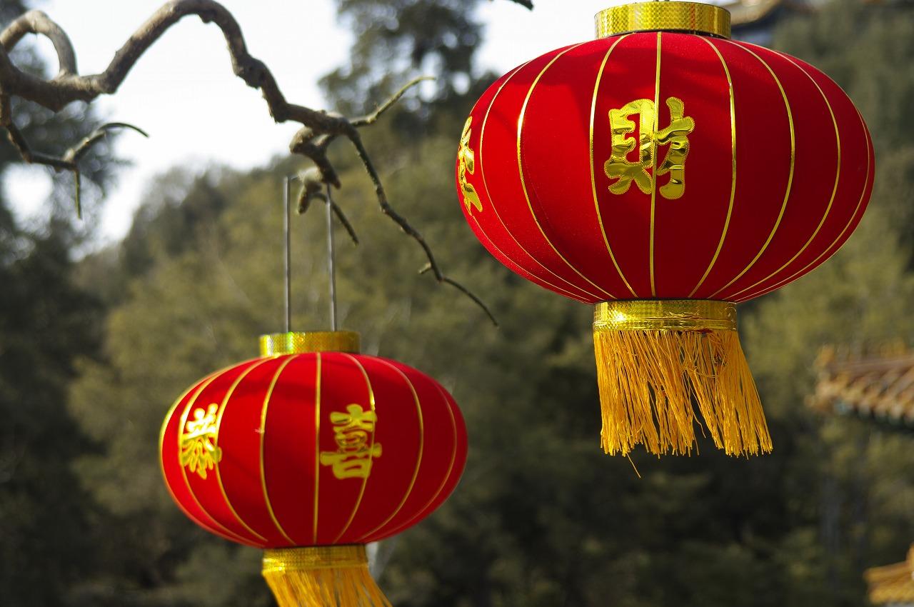 d couvrez la f te des lanternes en chine blog voyage le prochain voyage r cits photos bons. Black Bedroom Furniture Sets. Home Design Ideas