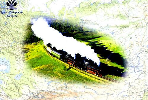Le Transsibérien Express