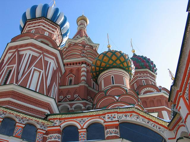 Cathédrale Basile-le-Bienheureux à Moscou
