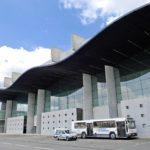 Comment aller à l'aéroport de Bordeaux Mérignac ?